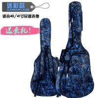 民谣古典 吉他包41寸40寸39寸38寸木吉它背包加厚防水双肩琴袋套