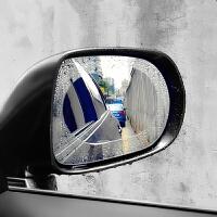 汽车后视镜防雨膜倒车镜防雾膜反光镜驱水剂纳米防水高清贴膜通用 汽车用品 椭