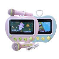 米蛋K5s卡拉OK触屏学习机7寸视频故事机无线麦克风可充电下载宝宝早教机点读机早教玩具