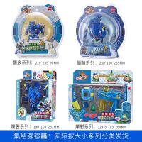 百逸动漫 铠之魂开凯之魂果宝战甲国宝特工特攻4正版儿童变形玩具