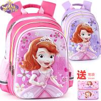 迪士尼书包小学生女童1-3-4年级苏菲亚公主6-10女孩儿童双肩背包