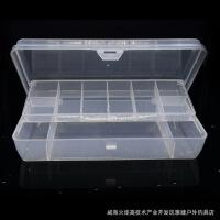 批发路亚盒精品出口双层饵盒11格收纳盒多功能渔具盒小配件工具盒 透明 20cmX10cmX4cm