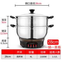 家用电锅电蒸锅多用不锈钢电火锅电热锅电炒锅炒菜