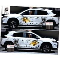 北汽幻速S3车贴拉花 中国龙图腾车身贴纸 专用装饰改装汽车贴纸S2