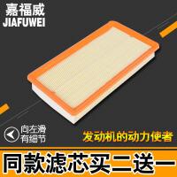 适用于BYD比亚迪G6 1.5T 思锐 1.5T 空气滤芯滤清器格空滤 配件 汽车用品