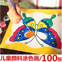 涂色板幼儿园水粉画彩绘画儿童涂鸦画水彩画颜料diy儿童画画套装