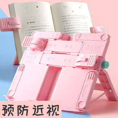 多功能可折叠便携书架书夹板书夹子桌上书本书撑小学生少女阅读架读书看书支架儿童书夹书靠书立课本夹书器