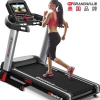 美国品牌格林GRANDWILLIE 智能彩屏 跑步机 家用静音折叠 健身器材