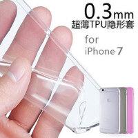 iPhone7plus手机壳苹果7手机套保护套7P硅胶套i七后壳case cover iphone 7透明(4.7)