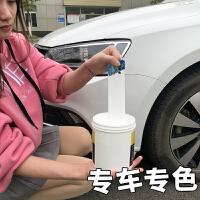 汽车修补漆笔白漆划痕修复神器专用快速车子深度自喷油漆钣金泰华