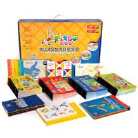 《伯拉兔幼儿4S智力升级学具》大礼盒(学前益智玩具、逻辑思维游戏套装,培养观察、比较、推理、想象、数理能力,发展孩子分析判断、多角度解决问题的能力,形成孩子独立、自主、专注的习惯)