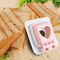 日本三明治模具厨房早餐吐司面包diy制作器口袋便当爱心模具Cn