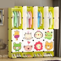 【支持礼品卡】简易衣柜儿童卡通经济型简约现代组装收纳柜子组合婴儿宝宝小衣橱5sm