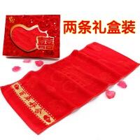 结婚庆棉洗脸毛巾回礼品礼盒装大红色喜字百年好合一对 两条礼盒装 75x35cm