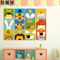 数字油画diy油彩画手绘填色动物卡通动漫儿童房装饰画 40*40cm(彩色画板) 钉好内框+颜料+画笔