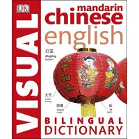 Chinese-English Bilingual Visual Dictionary 英文原版 DK汉英双语图解词典