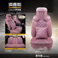 冬季毛绒保暖汽车坐套标致408 308S 508 3008 2008卡通全包座垫套