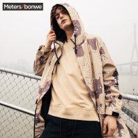 美特斯邦威夹克男2018春装新款男MTEE黑豹电影长款防风外套商场款