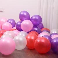 悦达给力 装饰气球结婚派对儿童生日婚房布置彩色气球节庆店铺装饰气球