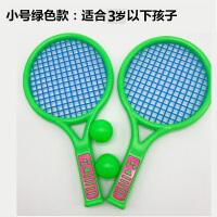 儿童网球拍宝宝幼儿园小学生初学者双人训练体育用品羽毛球拍玩具