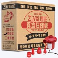 真空压缩袋送电泵套装加厚透明棉被衣服衣物被子包装收纳整理