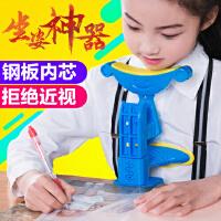 防近视坐姿矫正器视力保护器儿童写字姿势纠正仪小学生预防近视架