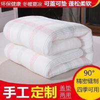 垫被秋冬季四季款铁架床春秋铺被褥棉被。婴儿床垫被床褥子冬冬天