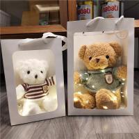 送闺蜜的生日礼物玩偶精致创意圣诞节女孩子学生党礼盒装小熊礼品