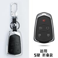 凯迪拉克改装ATS-L XT5 CT6 XTS SRX金属钥匙壳保护套真皮包扣