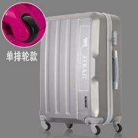 拉杆箱超大号容量万向轮旅行箱行李箱密码箱子出国26 30 32寸男女 22寸【加厚板材 终身保修】