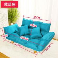 可折叠客厅布艺沙发小户型懒人沙发榻榻米简约
