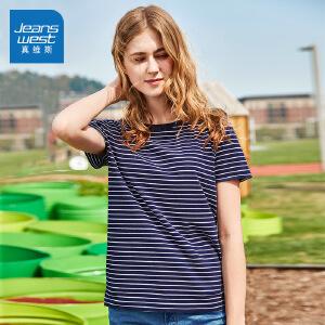 [尾品汇价:42.9元,20日10点-25日10点]真维斯短袖T恤女夏装女装弹力条纹圆领套头