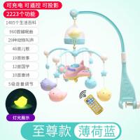 ?新生儿婴儿玩具床铃0-1岁宝宝音乐旋转床头铃床挂摇铃3-6-12个月?
