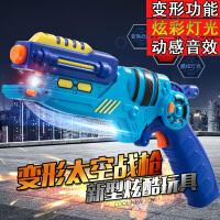 儿童玩具枪冲锋枪3-4-5-6岁小男孩宝宝仿真变形电动声光音乐