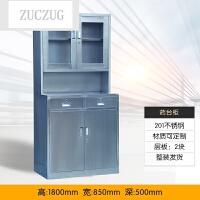 ZUCZUG不锈钢柜器械柜抗腐蚀药品柜实验室档案柜储物柜落地文件柜 0.6mm