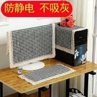 20200111184011655电脑套 防尘罩布罩挡隔罩布遮套一体机五件套清新遮布盖的盖