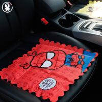 汽车坐垫 夏季坐垫 冰丝坐垫 四季通用汽车坐垫 汽车用品