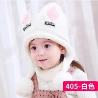 儿童帽子秋冬2-4岁宝宝毛线帽韩版中童保暖加绒帽女童公主帽男女 均码