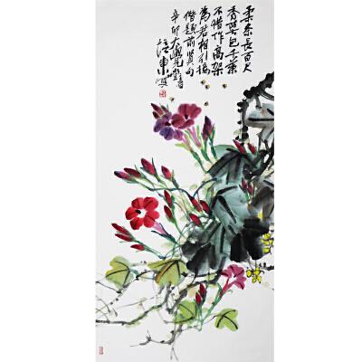 王培东《花》       b36