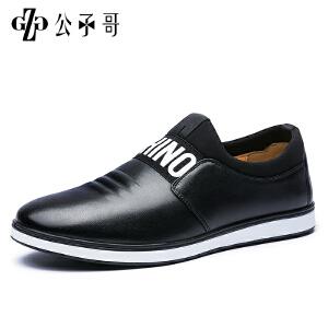 公子哥男鞋新款休闲皮鞋低帮套脚板鞋
