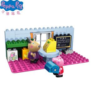 小猪佩奇儿童男女孩积木拼装3-6周岁解压过家家仿真益智玩具 课堂实践