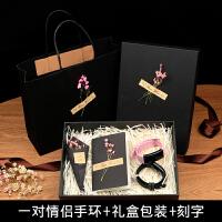 生日礼物送男生男友男朋友情侣老公个性diy定制创意礼品特别实用 情侣款 运动款手环刻字+