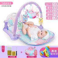 音乐婴儿玩具脚踏琴 新生宝宝3-6-12个月婴儿健身架器挂件摇铃