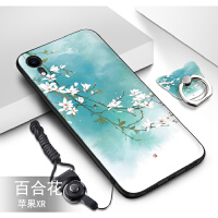 iPhoneXR手机壳 苹果xr保护套 iPhone xr 手机壳套 个性创意日韩卡通硅胶保护套磨砂防摔彩绘软壳YQM