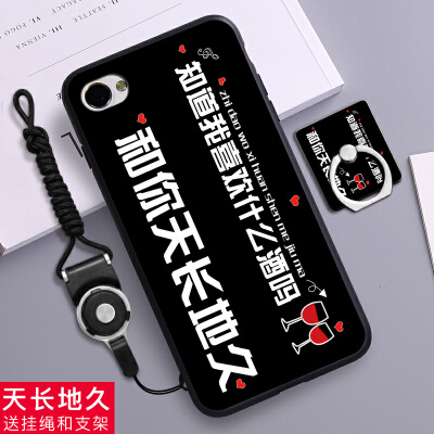 苹果4s手机壳男女款情侣iphone4手机套A1431硅胶防摔A1332全包防 不清楚型号的可以问客服拍下备注型号