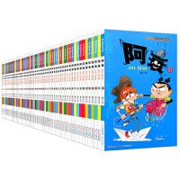 阿衰漫画全集1-61册全套 阿衰全集 卡通漫画书故事书 阿衰60儿童漫画书出糗大王搞笑暴走爆笑校园朱斌精选集漫画书