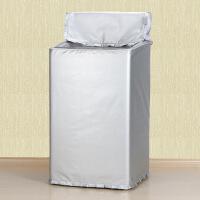 威力7.3/8公斤全自动洗衣机罩套 /8029A/XQB73-7395-