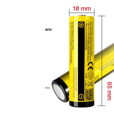 18650锂电池3.7V手电筒充电电池组大容量可充电4.2小风扇电芯 柠檬黄 18650锂电池D1 发货周期:一般在付款后2-90天左右发货,具体发货时间请以与客服协商的时间为准