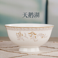 白领公社 碗 家用酒店陶瓷清雅骨瓷单碗米饭碗花卉韩式汤面吃饭碗厨房用品餐具