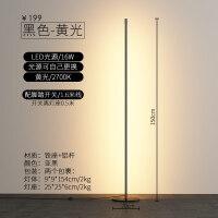 极简创意落地灯 卧室客厅个性氛围灯北欧简约led立灯地灯落地台灯